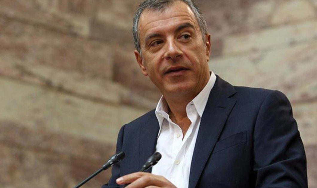 Πώς ο Σταύρος Θεοδωράκης θα διεκδικήσει την ηγεσία του Κέντρου - Κυρίως Φωτογραφία - Gallery - Video