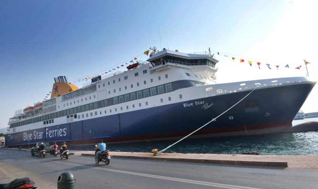 Tο Blue Star Patmos προσάραξε στην είσοδο του λιμανιού της Ίου - Ασφαλείς όλοι οι επιβάτες του  - Κυρίως Φωτογραφία - Gallery - Video
