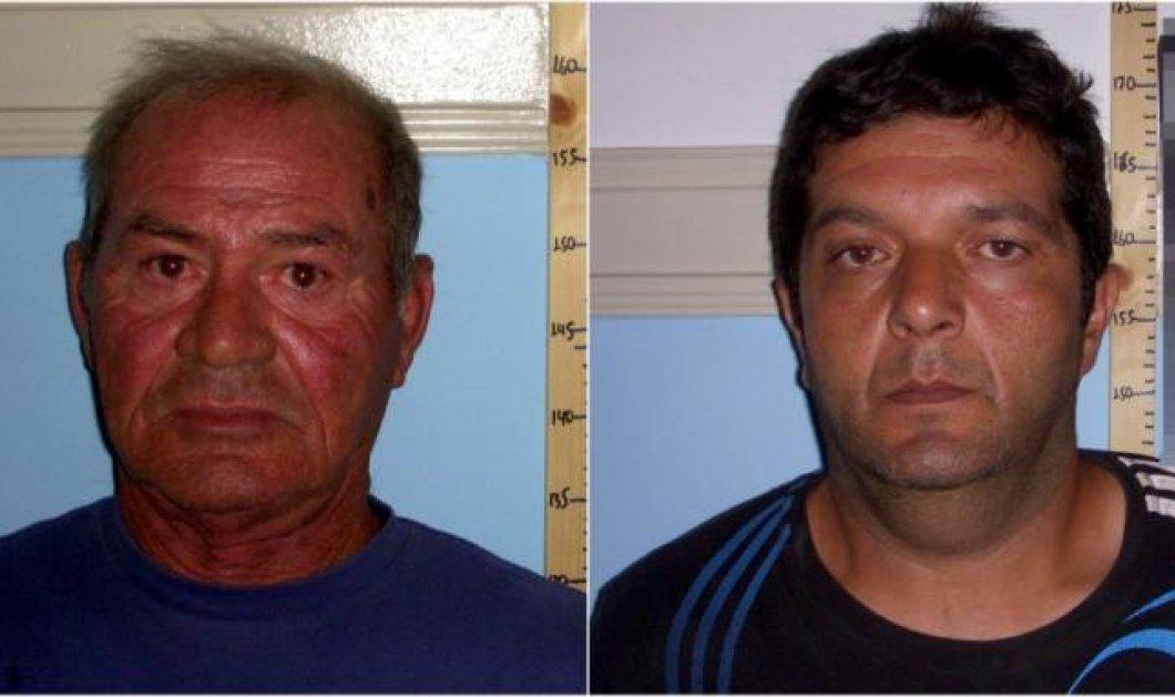 Κάλυμνος: Δημοσιεύθηκαν οι φωτογραφίες του πατέρα και του βιαστή της 14χρονης - Κυρίως Φωτογραφία - Gallery - Video