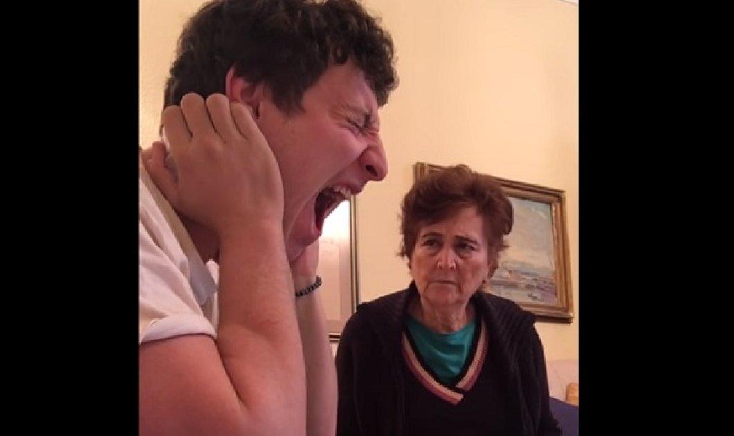 Θρασύτατος εγγονός κάνει κόλπα στη γιαγιά του και την κατατρομάζει – Εκείνη τον πιστεύει και ας την «κοψοχολιάζει» (ΒΙΝΤΕΟ) - Κυρίως Φωτογραφία - Gallery - Video