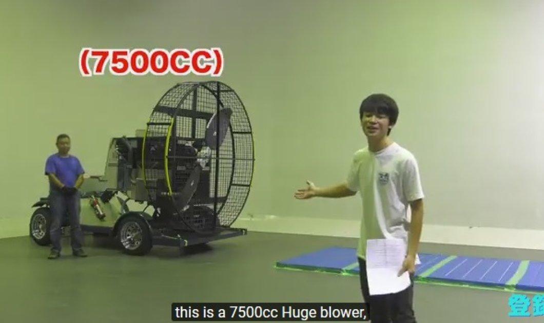 Βίντεο : ο θαρραλέος νεαρός έρχεται αντιμέτωπος με γιγάντιο ανεμιστήρα  - Κυρίως Φωτογραφία - Gallery - Video