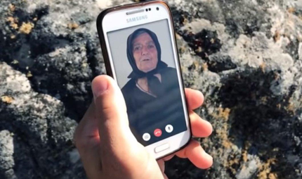 Tην σούπερ γιαγιά της Κρήτης που διαφημίζει τoν Ημιμαραθώνιο την έχετε δει; Ξεκαρδιστικό βίντεο- viral  - Κυρίως Φωτογραφία - Gallery - Video