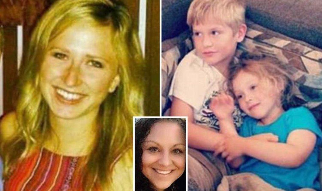 36χρονη σκότωσε την νεαρή φίλη του άνδρα της αλλά και τα δικά της παιδιά - αυτοκτόνησε αφήνοντας σημειώματα - Κυρίως Φωτογραφία - Gallery - Video
