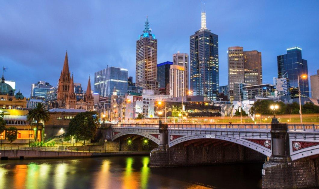 Η νέα λίστα με τις 10 πόλεις που αξίζει να ζει κανείς:  Πρώτη ξανά η Μελβούρνη - Κυρίως Φωτογραφία - Gallery - Video