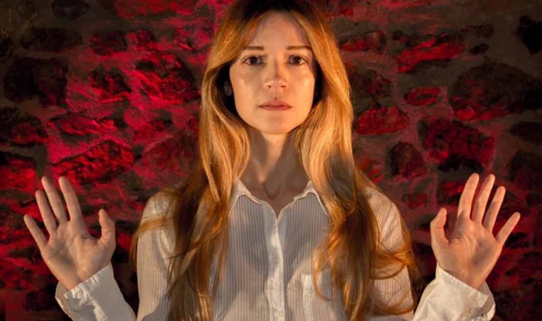 """Με την Ιωάννα Παππά μοναδική στους ρόλους για """"Το Μόνον της Ζωής του Ταξείδιον"""" του Γ. Βιζυηνού - Κυρίως Φωτογραφία - Gallery - Video"""