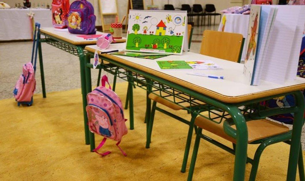 Ανταλλακτικό μπαζάρι σχολικών ειδών για το Χαμόγελο του Παιδιού - Κυρίως Φωτογραφία - Gallery - Video