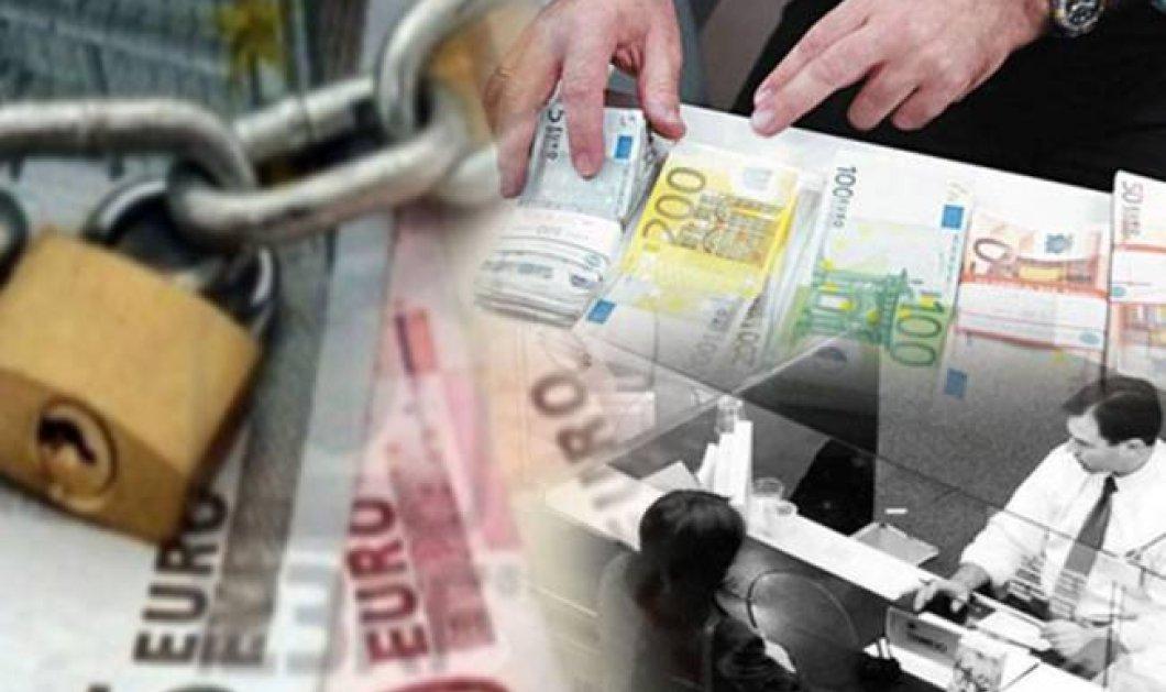 Άρχισαν οι κατασχέσεις καταθέσεων: τρόποι προστασίας των χρημάτων σας από τους λογαριασμούς τραπεζών - Κυρίως Φωτογραφία - Gallery - Video