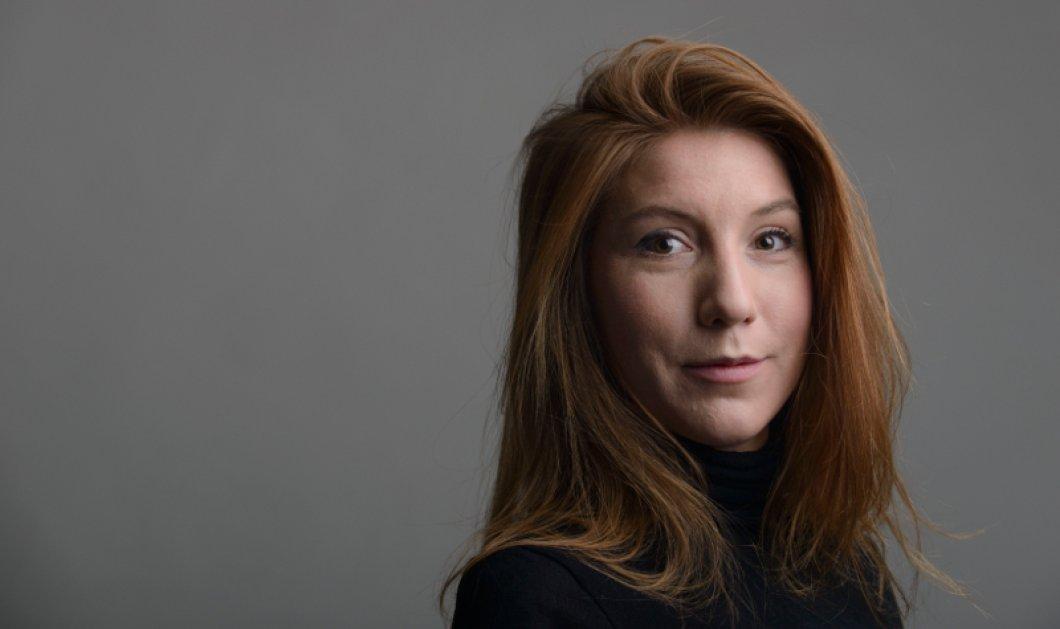 Ακέφαλο βρέθηκε το πτώμα Σουηδέζας δημοσιογράφου – Κατηγορείται δισεκατομμυριούχος εφευρέτης - Κυρίως Φωτογραφία - Gallery - Video