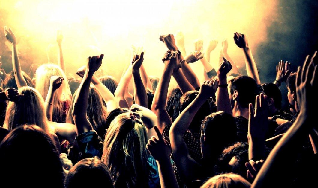 Ε όχι τόσο νωρίς! Σε ποια ηλικία αρχίζουν οι κλειστές μας & κόβουμε το clubbing; - Κυρίως Φωτογραφία - Gallery - Video