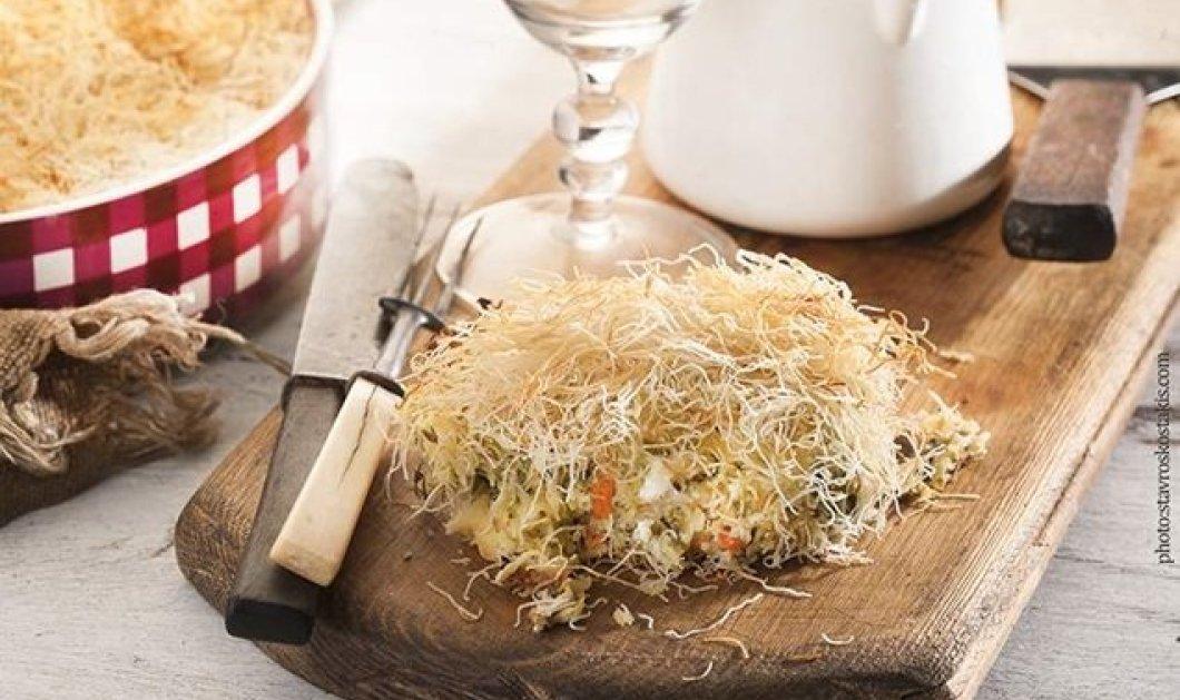 Καταπλήξτε τους καλοκαιριάτικα: Κολοκυθόπιτα σε κανταΐφι με σεφ την Αργυρώ Μπαρμπαρίγου - Κυρίως Φωτογραφία - Gallery - Video