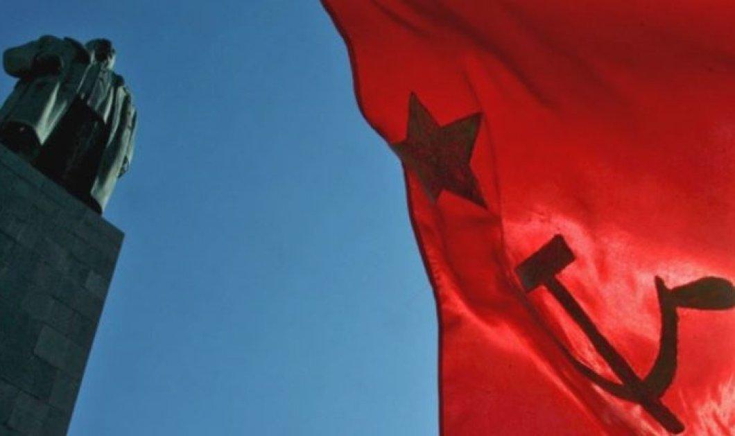 «Διεθνές σκάνδαλο»: Η Εσθονοί αφαίρεσαν τον «κομμουνισμό» μετά το όχι της Ελλάδας – αλλαγή διατύπωσης παρά ουσίας - Κυρίως Φωτογραφία - Gallery - Video