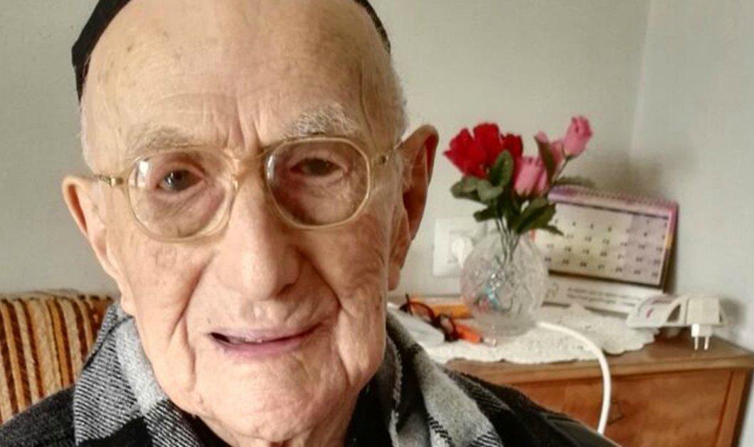 Στα 113 του πέθανε ο γηραιότερος άνδρας του κόσμου: Εβραίος ζαχαροπλάστης που επέζησε από το Ολοκαύτωμα - Κυρίως Φωτογραφία - Gallery - Video
