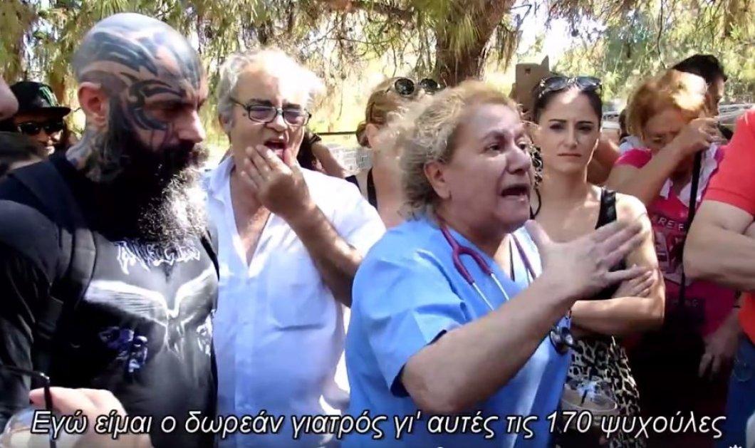 ''Από πάνω μου θα περάσετε για να πάρετε ένα από τα ζώα που εγώ προστατεύω''- η γυναίκα φύλακας άγγελος στην Χαλκίδα - Κυρίως Φωτογραφία - Gallery - Video