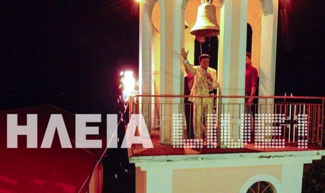 Ο Γιώργος Μάγκας με το κλαρίνο του από το καμπαναριό της εκκλησίας σε πανηγύρι στην Ηλεία (ΒΙΝΤΕΟ) - Κυρίως Φωτογραφία - Gallery - Video