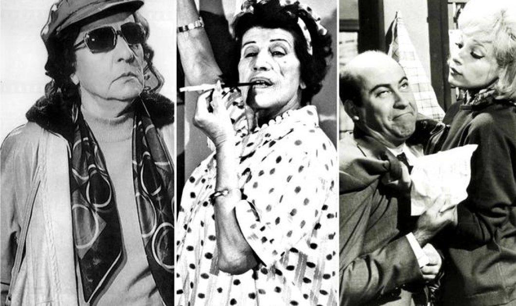 20 παλιοί Έλληνες ηθοποιοί σε σπάνιες φωτό στα νιάτα τους! Δεν ήταν πάντα... ηλικιωμένοι!  - Κυρίως Φωτογραφία - Gallery - Video