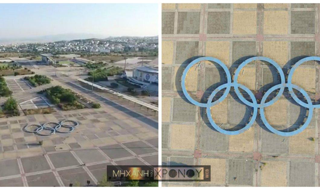 Για να κλάψουμε είναι αυτό το βίντεο! 13 χρόνια μετά την έναρξη του Αθήνα 2004 οι Ολυμπιακές εγκαταστάσεις της Αθήνας - Κυρίως Φωτογραφία - Gallery - Video
