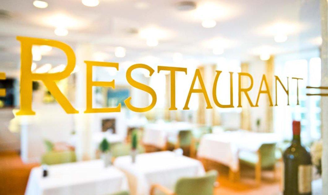 Επισκεφτείτε τα 7 πιο περίεργα εστιατόρια του κόσμου - Κυρίως Φωτογραφία - Gallery - Video