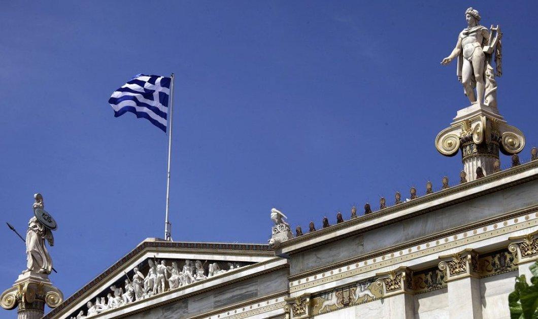 Δείτε σε ποια θέση βρίσκονται τα Ελληνικά Πανεπιστήμια στην παγκόσμια κατάταξη - Η λίστα αξιολόγησης των ανώτατων ιδρυμάτων - Κυρίως Φωτογραφία - Gallery - Video