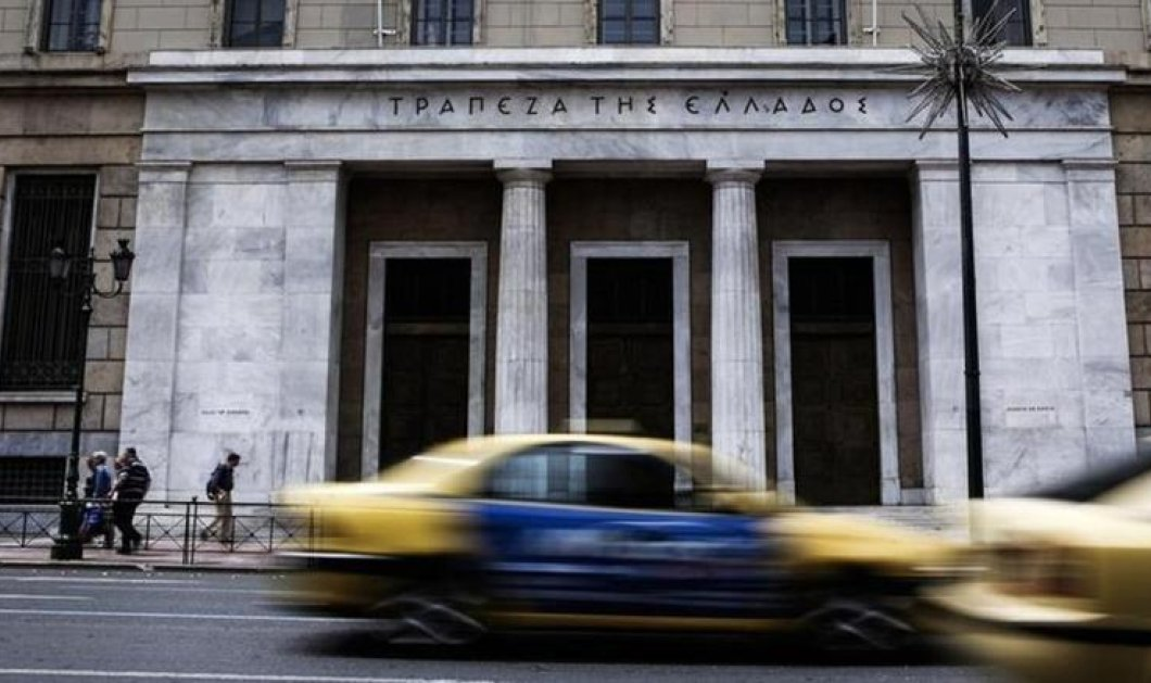Capital controls: Στα 1.800 ευρώ το μήνα το όριο ανάληψης από τον Σεπτέμβριο  - Κυρίως Φωτογραφία - Gallery - Video