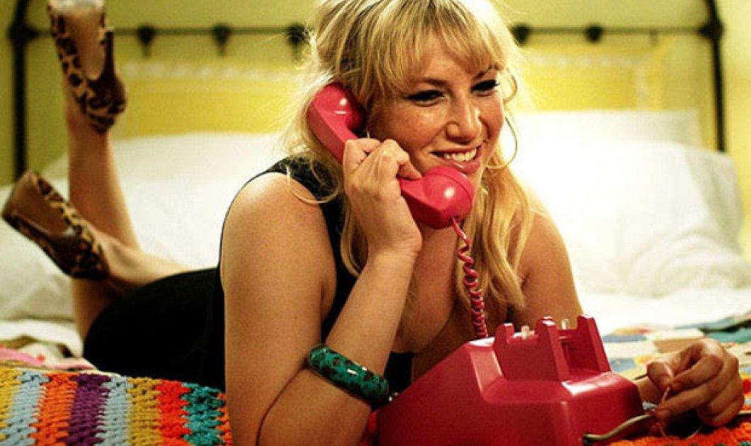 Ιταλία: 8 εκ. ευρώ ξόδεψαν για «ροζ» κλήσεις διευθυντικά στελέχη του Δημοσίου!!! - Κυρίως Φωτογραφία - Gallery - Video
