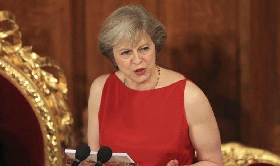«Δεν πληρώνω δεν πληρώνω»! Αρνείται η Βρετανία να δώσει 40 δισ. για το Brexit στην υπόλοιπη Ευρώπη  - Κυρίως Φωτογραφία - Gallery - Video