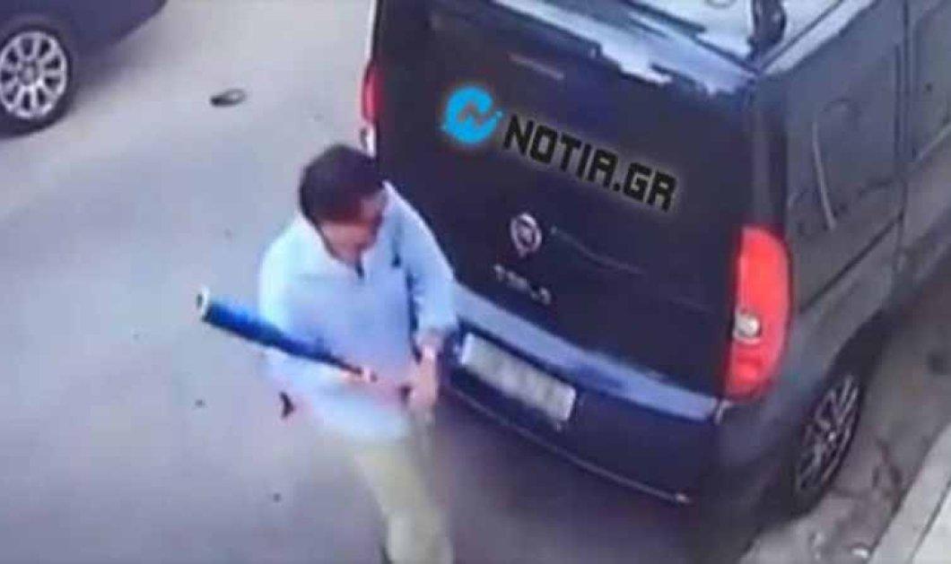 Τι λέει ο υδραυλικός που του έσπασε με ρόπαλο το αυτοκίνητο ένας οξύθυμος νεαρός στη Βουλιαγμένη  - Κυρίως Φωτογραφία - Gallery - Video