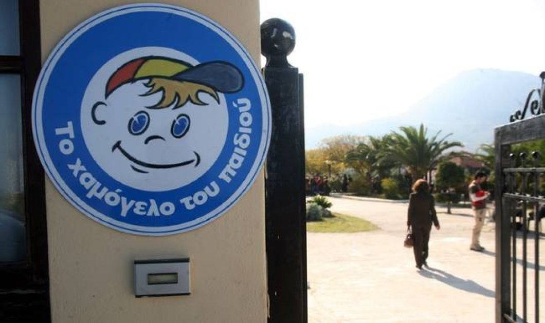 O ΕΝΦΙΑ για «Το Χαμόγελο του Παιδιού» 70.335,24 ευρώ! Ανοικτή επιστολή στον κ. Πρωθυπουργό από τον Αλέξανδρο  - Κυρίως Φωτογραφία - Gallery - Video