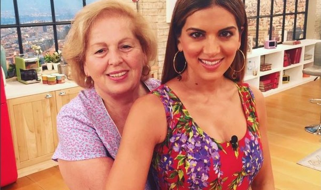 Η Σταματίνα Τσιμτσιλή & η μαμά της: πώς ευχήθηκε ευτυχισμένα γενέθλια στον πιο αγαπημένο άνθρωπό της - Κυρίως Φωτογραφία - Gallery - Video