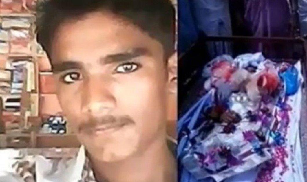 Μουσουλμάνοι σκότωσαν στο ξύλο χριστιανό συμμαθητή τους στο Πακιστάν γιατί ήπιε από το ίδιο ποτήρι νερό - Κυρίως Φωτογραφία - Gallery - Video