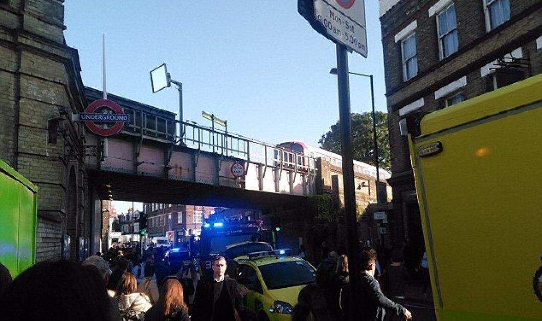Έκρηξη σε συρμό του μετρό στο Δυτικό Λονδίνο - Tραυματίες με εγκαύματα στο πρόσωπο (ΦΩΤΟ-ΒΙΝΤΕΟ) - Κυρίως Φωτογραφία - Gallery - Video