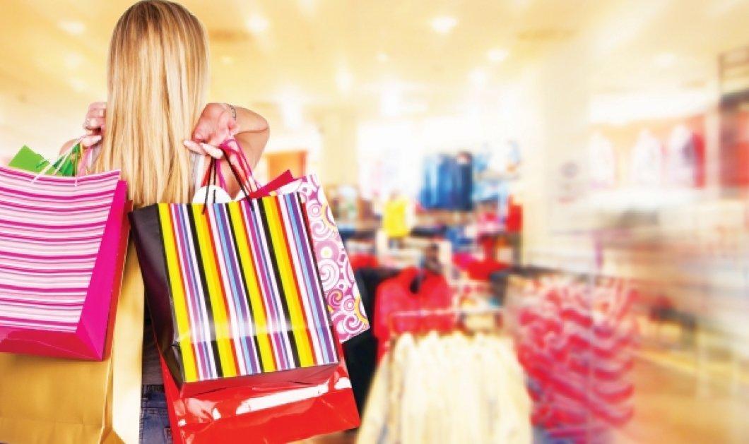 Έρευνα της Nielsen: 8 στους 10 Έλληνες κόβουν έξοδα για ρούχα & διασκέδαση  - Κυρίως Φωτογραφία - Gallery - Video