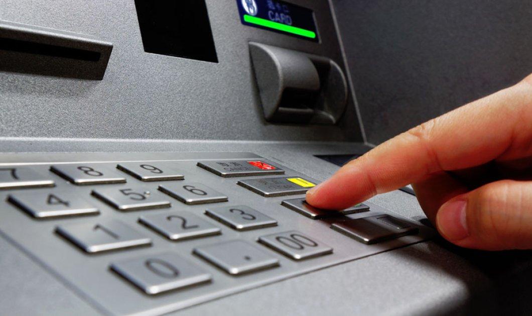 Capital Controls: Από σήμερα έως 1.800 ευρώ τον μήνα - Κυρίως Φωτογραφία - Gallery - Video