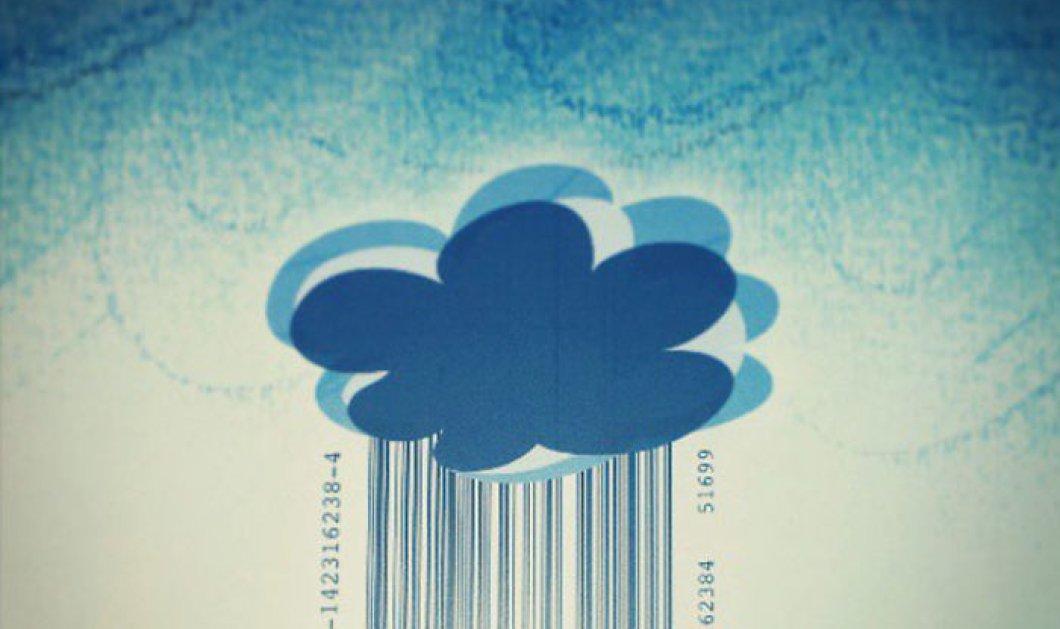 10+ ευφυέστατα barcode σχέδια για να μην βαριέστε: από σπαγγέτι μέχρι πιάνο φωτό - Κυρίως Φωτογραφία - Gallery - Video