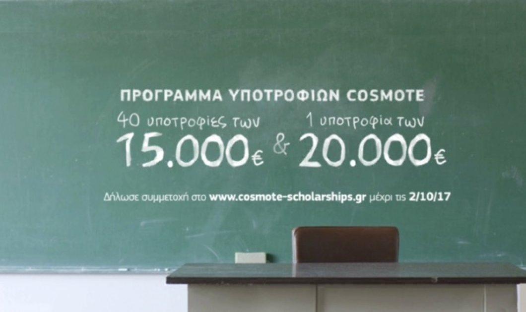 Πρόγραμμα Υποτροφιών COSMOTE: Δίπλα στους νέους που δίνουν μαθήματα ζωής  - Κυρίως Φωτογραφία - Gallery - Video