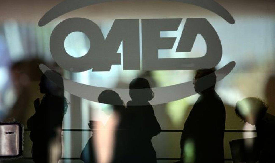 ΟΑΕΔ: Προσλήψεις 10.000 μακροχρόνια ανέργων, ηλικίας 55-67 ετών στο Δημόσιο - Κυρίως Φωτογραφία - Gallery - Video