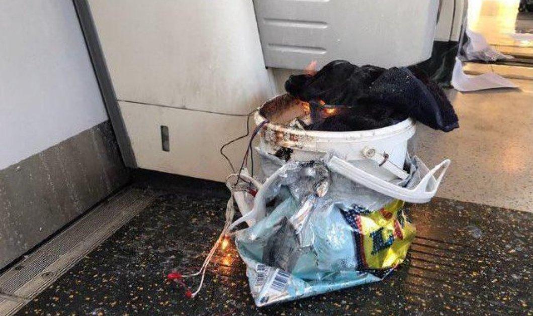 Τρομοκρατική επίθεση στο μετρό του Λονδίνου: Αυτοσχέδια βόμβα με χρονοδιακόπτη – 22 τραυματίες - Κυρίως Φωτογραφία - Gallery - Video