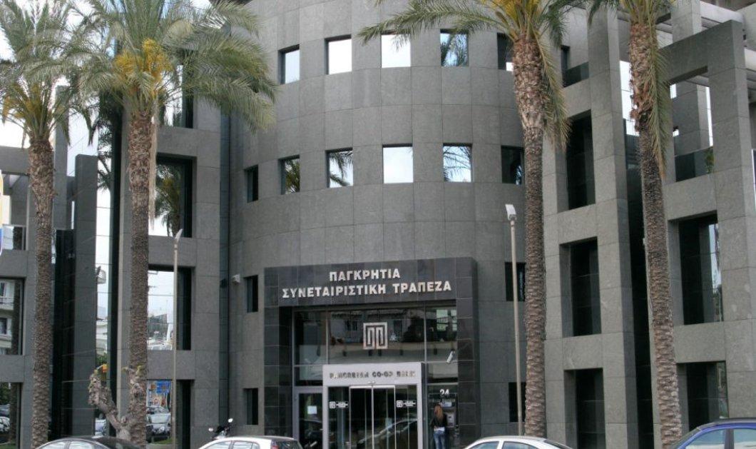 Μηδενίζει την εξάρτησή της από το Μηχανισμό Έκτακτης Ρευστότητας η Παγκρήτια Τράπεζα μετά την είσοδο του στρατηγικού επενδύτη Μιχ. Σάλλα  - Κυρίως Φωτογραφία - Gallery - Video