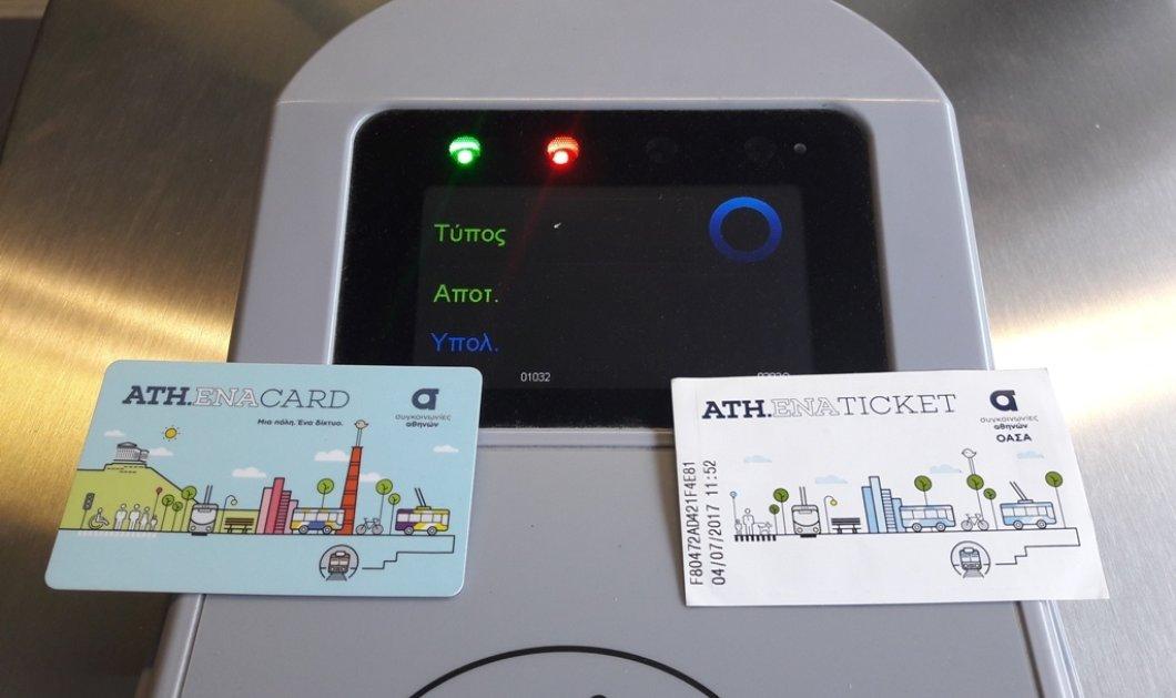 ΟΑΣΑ: Έρχονται οι ηλεκτρονικές κάρτες  - Κυρίως Φωτογραφία - Gallery - Video