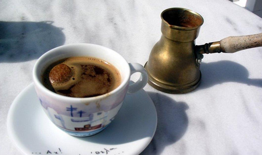 Καταλυτική η επίδραση του ελληνικού καφέ στην καρδιαγγειακή υγεία - Κυρίως Φωτογραφία - Gallery - Video