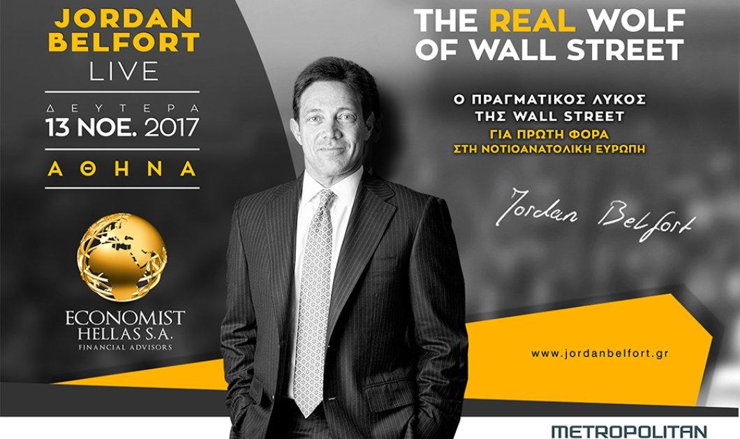 Ξεκίνησε δυναμικά η προπώληση εισιτηρίων για την ομιλία του διάσημου Αμερικανού motivational speaker, Jordan Belfort - Κυρίως Φωτογραφία - Gallery - Video