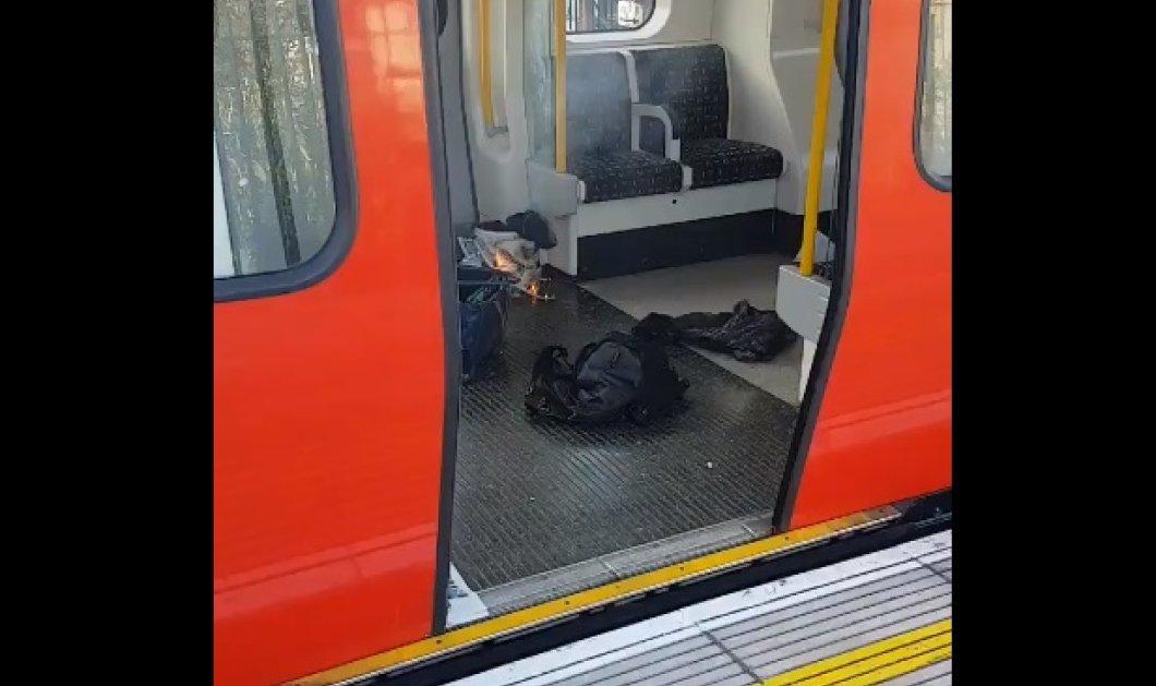 Βίντεο λίγα δευτερόλεπτα μετά την έκρηξη στο μετρό του Λονδίνου  - Κυρίως Φωτογραφία - Gallery - Video