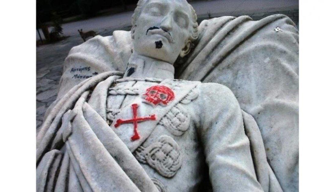 Βεβηλώθηκε με ναζιστικά σύμβολα το μνημείο του Αλέξανδρου Υψηλάντη στο Πεδίο του Άρεως - Κυρίως Φωτογραφία - Gallery - Video