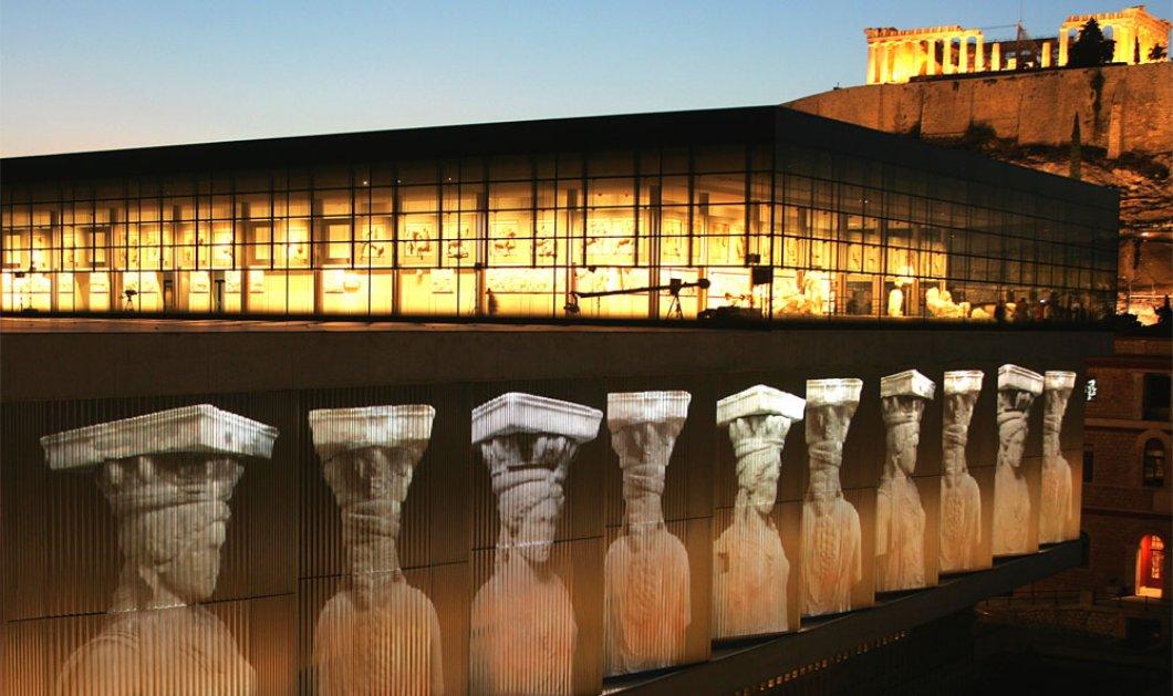 Good news: Το Μουσείο Ακρόπολης στα δέκα κορυφαία μουσεία του κόσμου για το 2017 - Κυρίως Φωτογραφία - Gallery - Video