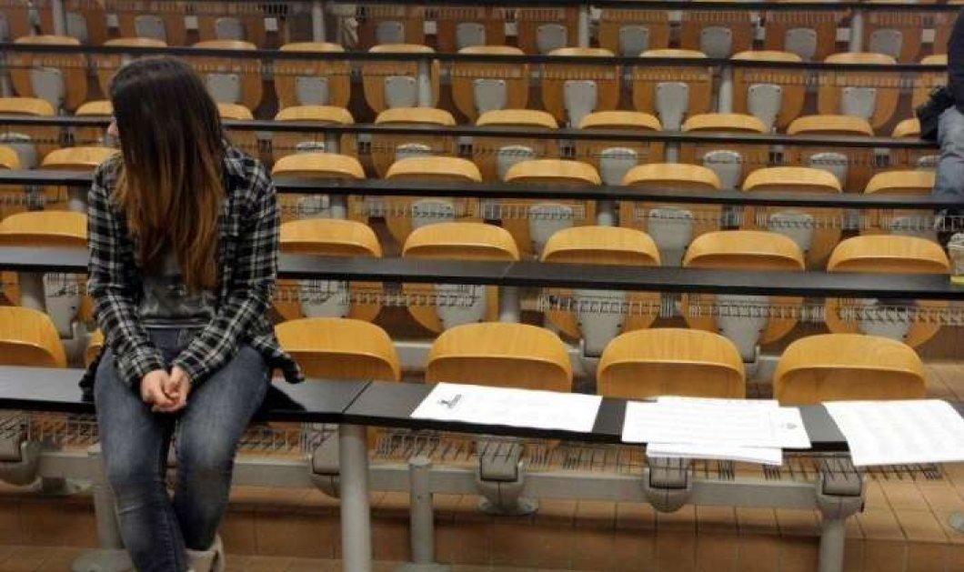 Ποιοι φοιτητές δικαιούνται το στεγαστικό επίδομα των 1.000 ευρώ: Οι όροι, οι προϋποθέσεις και η διαδικασία  - Κυρίως Φωτογραφία - Gallery - Video