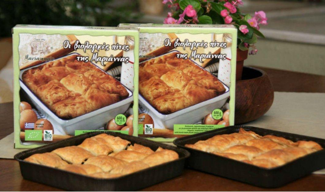 Made in Greece οι περίφημες Πίτες της Μαριάννας - τώρα και 3 βιολογικές με φέτα ΠΟΠ ή σπανάκι - Κυρίως Φωτογραφία - Gallery - Video