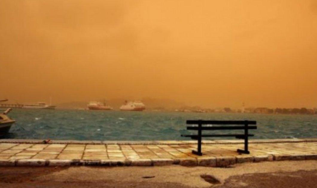 Ο καιρός σήμερα: Πτώση θερμοκρασίας και αφρικανική σκόνη - Σε ποιες περιοχές θα βρέξει - Κυρίως Φωτογραφία - Gallery - Video