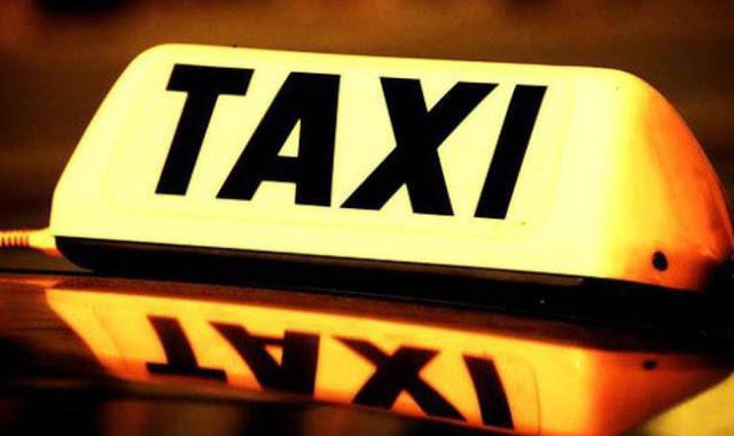 Άγριο έγκλημα με θύμα 60χρονο μέσα σε ταξί στη Δραπετσώνα - Κυρίως Φωτογραφία - Gallery - Video