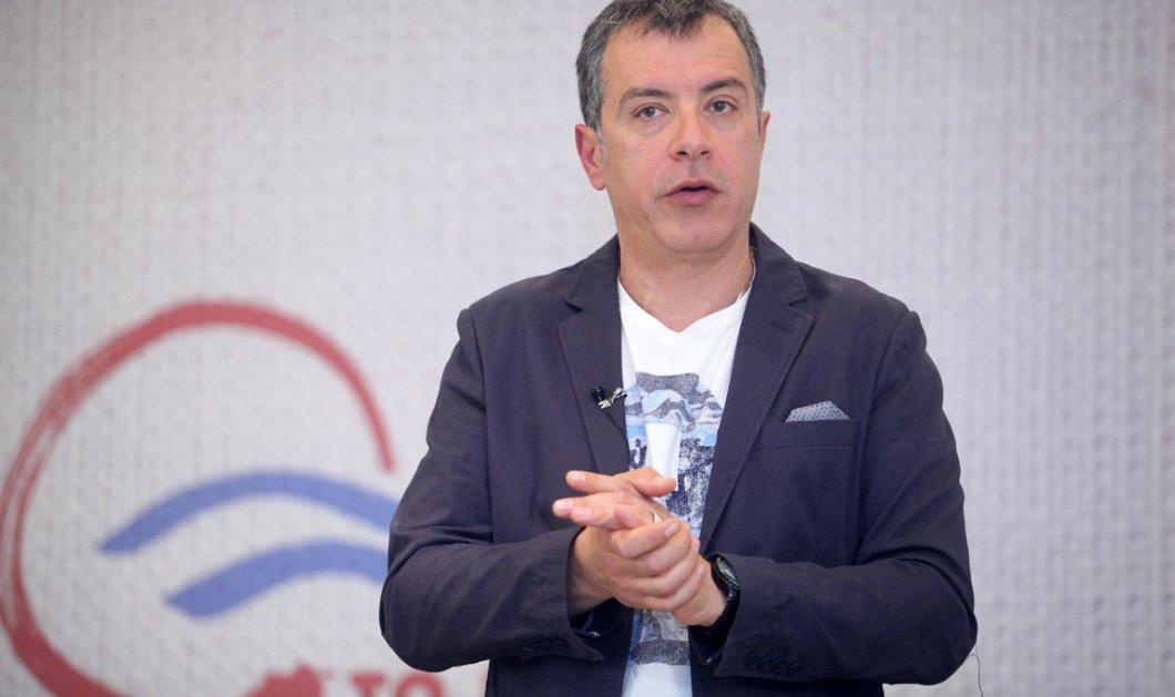 Ο Σταύρος Θεοδωράκης ανακοίνωσε επίσημα την υποψηφιότητα για ηγέτης της Κεντροαριστεράς - Κυρίως Φωτογραφία - Gallery - Video
