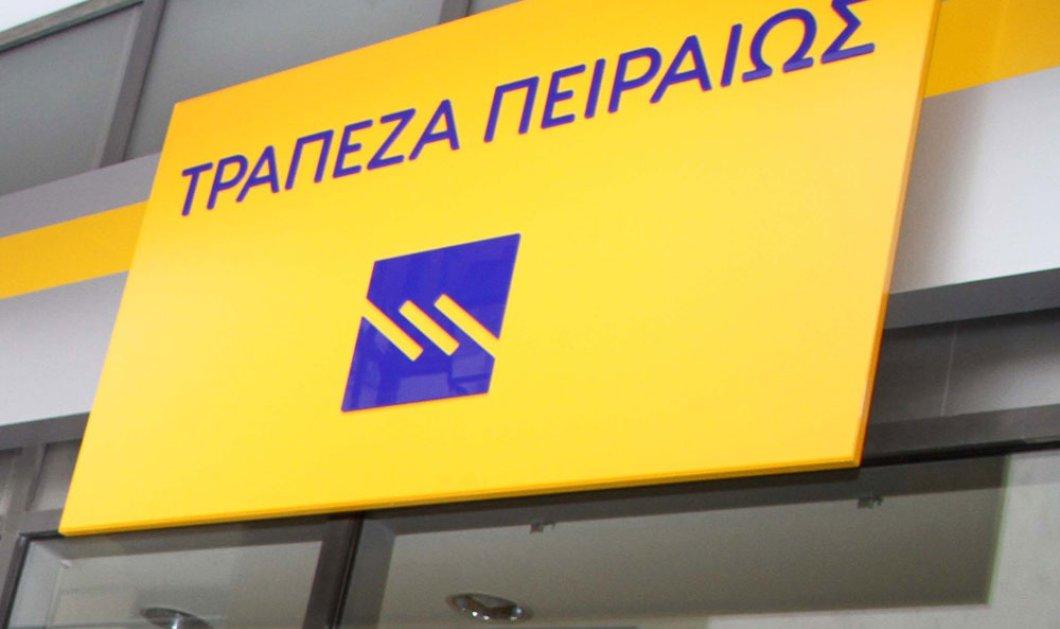 Τράπεζα Πειραιώς: Ο Γ. Γεωργακόπουλος επικεφαλής του Piraeus Legacy Unit - Κυρίως Φωτογραφία - Gallery - Video