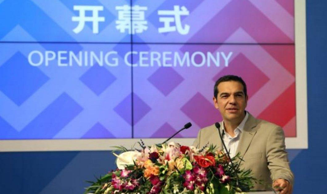 Πρόσκληση Τσίπρα στην Κίνα για επενδύσεις στην Ελλάδα: «Οι σχέσεις Ελλάδας-Κίνας ενισχύθηκαν και έχουν ακόμα πολλά να δώσουν» - Κυρίως Φωτογραφία - Gallery - Video